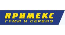 ПРИМЕКС ЕООД
